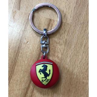 フェラーリ(Ferrari)のフェラーリ キーホルダー(その他)