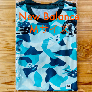 ニューバランス(New Balance)の《未開封》第14回湘南国際マラソン 参加賞Tシャツ(ウェア)