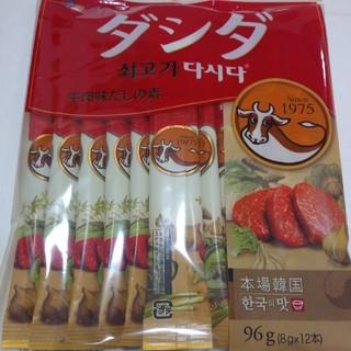 コストコ - 牛肉ダシダ