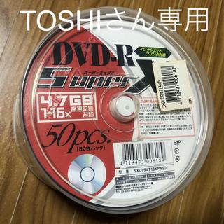 DVD-R(その他)