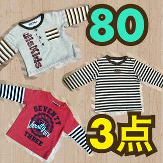 エーアーベー(eaB)の長袖Tシャツ ロンT 3枚 セット 秋冬 ボーダー 秋色(Tシャツ)