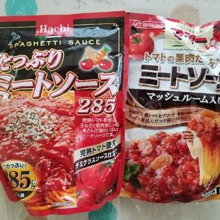 ニッシンセイフン(日清製粉)のパスタソース(レトルト食品)