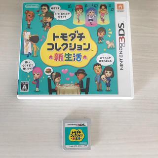 ニンテンドー3DS(ニンテンドー3DS)の⭐︎ えーちゃん様専用 トモダチコレクション新生活(家庭用ゲームソフト)