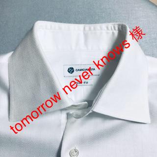 カミチャニスタ(CAMICIANISTA)のCAMICIANISTA セミワイドカラーシャツ【イージーケア】【ヘリンボーン】(シャツ)