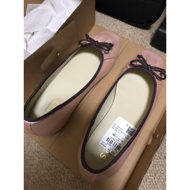 axes femme(アクシーズファム)のアクシーズファム  ピンクバレエパンプス レディースの靴/シューズ(ハイヒール/パンプス)の商品写真