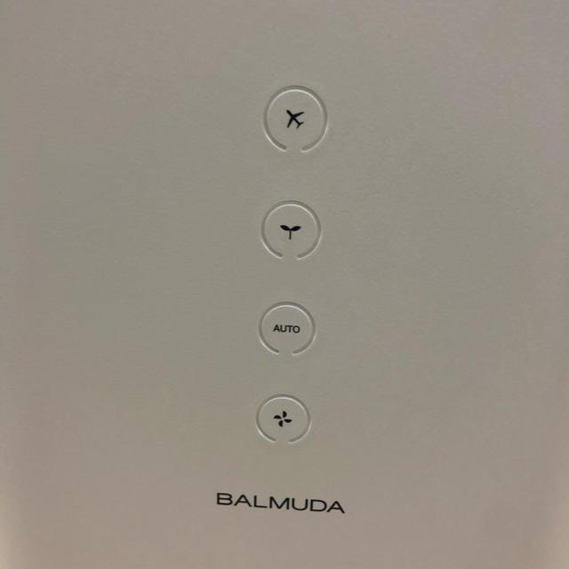 BALMUDA(バルミューダ)の[amane★さん専用]空気清浄機 バルミューダ  EJT-1100SD-WK  スマホ/家電/カメラの生活家電(空気清浄器)の商品写真