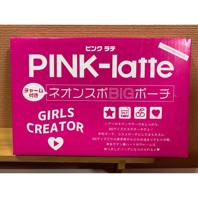 PINK-latte(ピンクラテ)のピンクラテ チャーム付きネオンスポBIGポーチ レディースのファッション小物(ポーチ)の商品写真