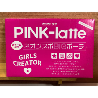 ピンクラテ(PINK-latte)のピンクラテ チャーム付きネオンスポBIGポーチ(ポーチ)