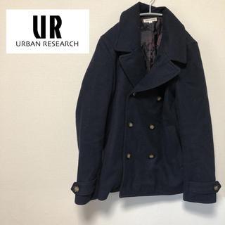 アーバンリサーチ(URBAN RESEARCH)のURBAN RESEARCH Pコート アーバンリサーチ コート お洒落 メンズ(ピーコート)