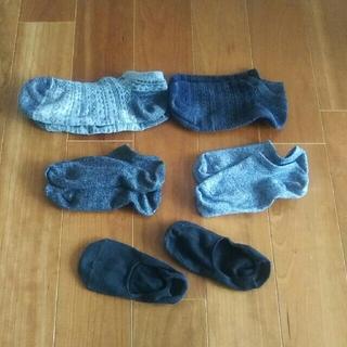 掃除用靴下セット(その他)