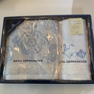 ロイヤルコペンハーゲン(ROYAL COPENHAGEN)のお値下げ ロイヤルコペンハーゲン タオルセット(タオル/バス用品)