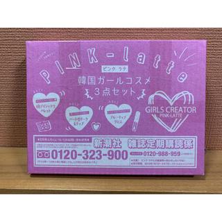 ピンクラテ(PINK-latte)のPINK-Latte コスメ3点セット(コフレ/メイクアップセット)