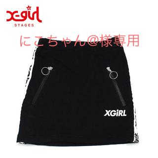 エックスガールステージス(X-girl Stages)のエックスガール クロ 120cm 裏毛 ロゴサイドラインスカパン(スカート)