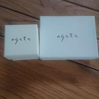 アガット(agete)のagate空箱2種(ショップ袋)