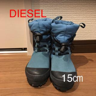 ディーゼル(DIESEL)のDIESEL スノーブーツ(ブーツ)