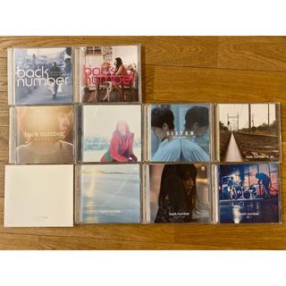 バックナンバー(BACK NUMBER)のback number CD シングル曲セット 10枚(ポップス/ロック(邦楽))