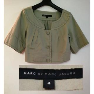 MARC BY MARC JACOBS - マークバイマークジェーコブスノーカラージャケット未使用に近い高級上品足長効果抜群