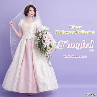 シークレットハニー(Secret Honey)のハロウィン 仮装 Bride Dress 2019(Rapunzel ver)(ロングドレス)