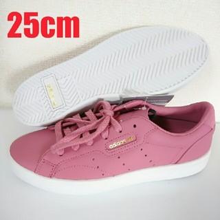 アディダス(adidas)の25cm adidas アディダス ADIDAS SLEEK W スリーク(スニーカー)