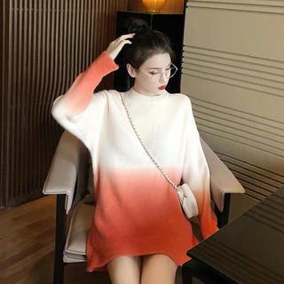 ザラ(ZARA)のグラデーションデザイン ニットセーター秋冬トレンド♡韓国ファッション   (ニット/セーター)