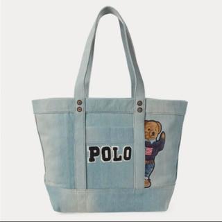 ポロラルフローレン(POLO RALPH LAUREN)の大人気!ラルフローレン ポロベア トートバッグ(トートバッグ)