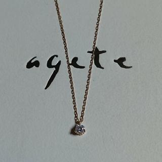 アガット(agete)の☆お値下げ☆agete k18 一粒ダイヤ ネックレス 0.05ct☆(ネックレス)