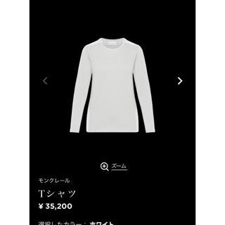 モンクレール(MONCLER)のMoncler モンクレール   2019fw Tシャツ 長袖(Tシャツ(長袖/七分))