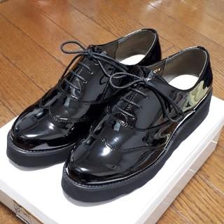 アシナガオジサン(あしながおじさん)のあしながおじさん 厚底 ドレスシューズ(ローファー/革靴)