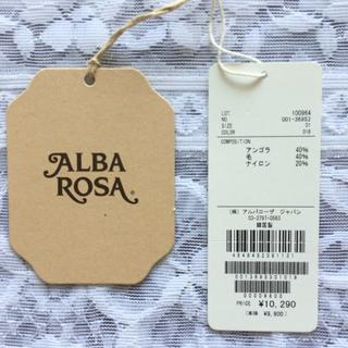 アルバローザ(ALBA ROSA)の【追加画像】ALBA ROSA アルバローザ アンゴラ混 カーディガン 黒 M(カーディガン)