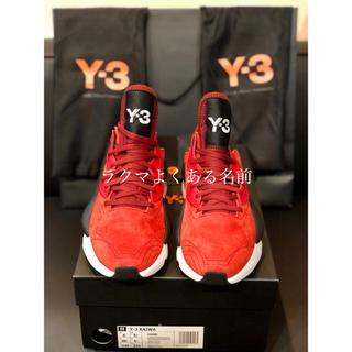 ワイスリー(Y-3)のY-3 KAIWA Lush Red ワイスリー カイワ レッド 24cm(スニーカー)
