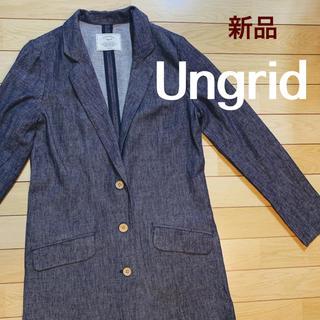 アングリッド(Ungrid)の新品 Ungrid アングリッド テーラード ジャケット デニム アウター(テーラードジャケット)
