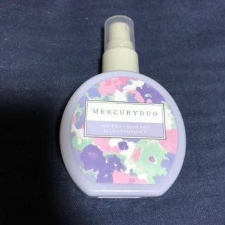 マーキュリーデュオ(MERCURYDUO)のマーキュリーデュオ フレグランス ボディミスト(香水(女性用))