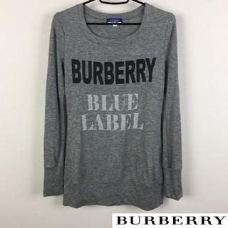 バーバリーブルーレーベル(BURBERRY BLUE LABEL)の美品 BURBERRY BLUE LABEL 長袖Tシャツ グレー サイズ38(Tシャツ(長袖/七分))