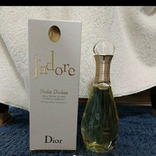 ディオール(Dior)の【150ml】ディオール ジャドール ボディ&ヘア オイル(ボディオイル)