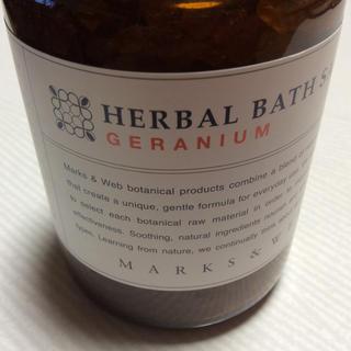 マークスアンドウェブ(MARKS&WEB)のMARKS & WEB  ハーバルバスソルト  ゼラニウム(入浴剤/バスソルト)