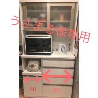 ニトリ(ニトリ)のうさまる様専用 ニトリ リガーレシリーズ キッチンボード(キッチン収納)