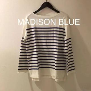 マディソンブルー(MADISONBLUE)のMADISONBLUE マディソンブルー ボーダープルオーバー 2017(カットソー(長袖/七分))