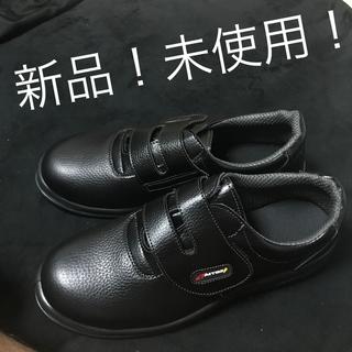 アイトス(AITOZ)の安全靴 セーフティシューズ 新品(その他)