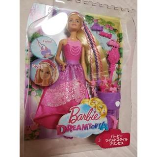 バービー(Barbie)のsnow専用(ぬいぐるみ/人形)
