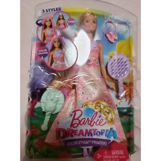 バービー(Barbie)のsnow様専用(ぬいぐるみ/人形)