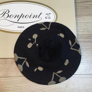 ボンポワン(Bonpoint)の新品タグ付き Bonpoint ボンポワン チェリー ベレー帽子 ネイビー T4(帽子)