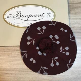 ボンポワン(Bonpoint)のお値下げ 未使用 Bonpoint ボンポワン チェリー ベレー帽子 ワイン(帽子)