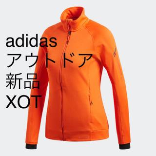 アディダス(adidas)の【新品】XOTサイズ アディダス adidas アウトドア フリースジャケット(ブルゾン)