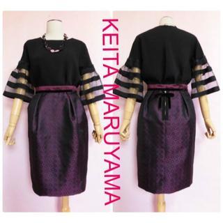 ケイタマルヤマ(KEITA MARUYAMA TOKYO PARIS)の【ケイタマルヤマ】可愛い後ろリボンスカート☆パープル(ひざ丈スカート)