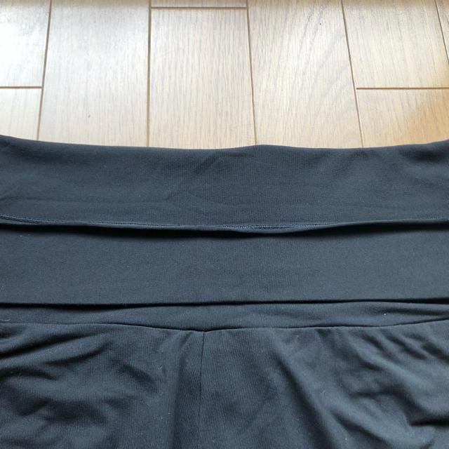 PUMA(プーマ)の☆PUMA レディースヨガパンツ(Brown) ☆╰(*´︶`*)╯♡ スポーツ/アウトドアのトレーニング/エクササイズ(ヨガ)の商品写真