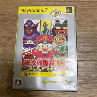 ハドソン(HUDSON)の桃太郎電鉄15 PS2ソフト(家庭用ゲームソフト)