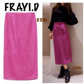 フレイアイディー(FRAY I.D)のFRAYI.D☆フレイアイディー☆ハイウエストタイトスカート(ロングスカート)