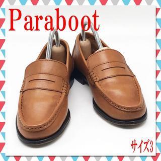 パラブーツ(Paraboot)のS376/Paraboot パラブーツ ローファー サイズ3 レディース(ローファー/革靴)
