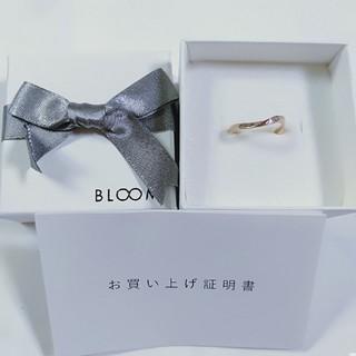 ブルーム(BLOOM)の専用K18金ピンクゴールドダイヤモンド💎リング(リング(指輪))