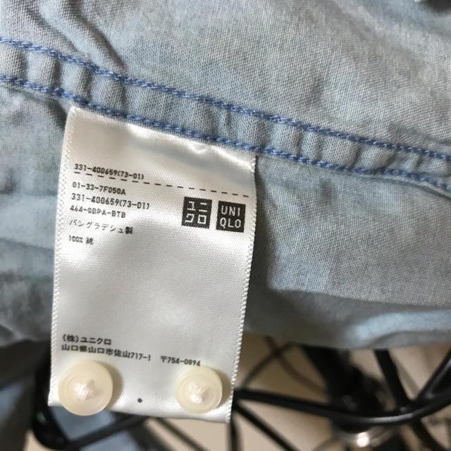 UNIQLO(ユニクロ)のユニクロデニムシャッツ メンズのトップス(シャツ)の商品写真